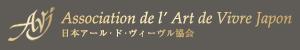 日本アール・ド・ヴィーヴル協会